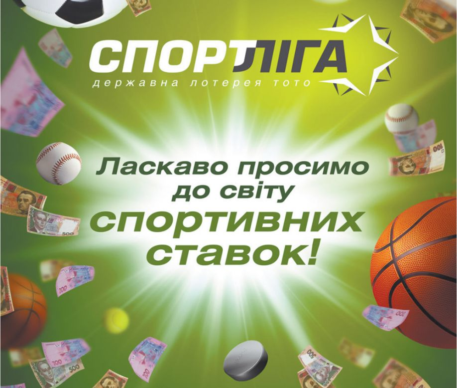 Youtube чистый betting tips
